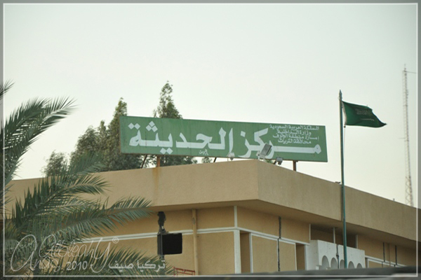 ���� ������������� �������� 2010 �������