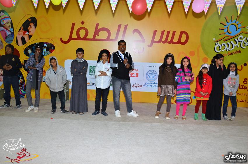 صـور مسرح الطفل مهرجان ربيع