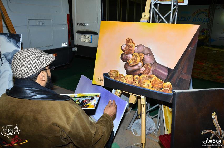 صـور عالم الرسامين مهرجان ربيع