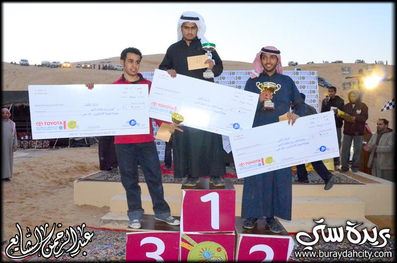 صـور تحديات وتكريم الفائزين الثلاثاء